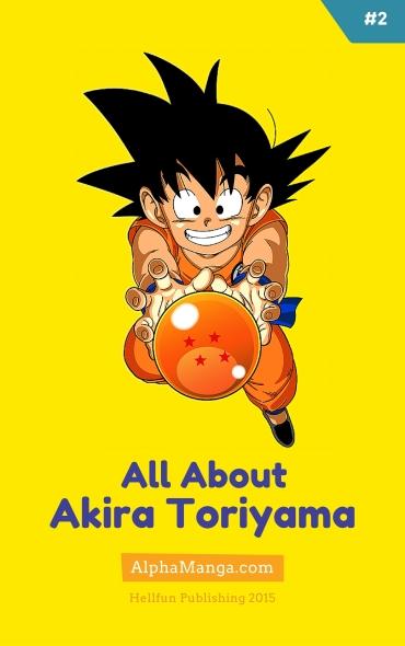 All About #2 - Akira Toriyama